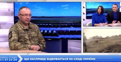 Отаман про ситуацію на Сході України (ВІДЕО)