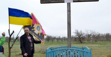 Як одеські атовці вшанували козацького полковника Палія: фоторепортаж