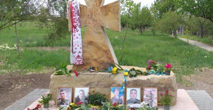 На Одещині гайдамаки взяли участь у відкритті козацького хреста