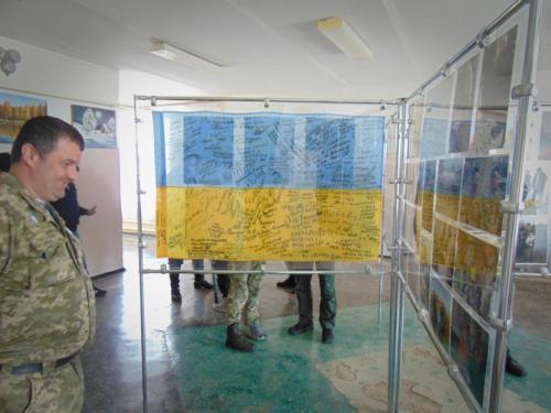 Чорноморське Гайдамацьке З'єднання